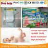 Arabischer weicher Breathable Großhandelsschläfriger Windel-Wegwerfpreis des Baby-2017 in den Ballen-Herstellern in China