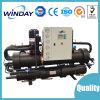 Fabricación refrescada aire industrial del refrigerador de agua del tornillo del precio bajo