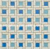 Stone Mix Glass Mosaic Tile (HGM200)