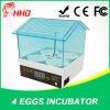 [ديجتل] آليّة مصغّرة مفرخ 4 بيضة محضن آلة