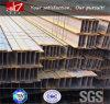[إن] [س235/س355] [ه] فولاذ قطاع جانبيّ