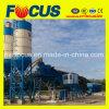 50-90m3/Hは混合の具体的なプラントを乾燥する