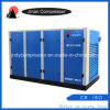 Compresor de aire doble rotatorio inmóvil sin aceite del tornillo de Oilless