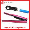 2016 Nueva Carga inalámbrica USB Mini cabellos lisos planos de hierro