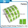Оптовая цена промышленности упаковки бумаги, Aluminium-Foil рулона бумаги