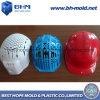 プラスチック安全ヘルメット型、マッサージのヘルメットのプラスチック型(ヘルメット型)