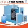 Máquina de molde Semi automática do sopro do animal de estimação (UT-120)