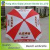 Paraguas a prueba de viento del jardín al aire libre de encargo fuerte de la impresión
