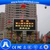 Singola visualizzazione di LED esterna economizzatrice d'energia di Scrolling di colore P10-1y DIP546
