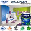 Краска стены эмульсии анти- формальдегида Hualong здоровая нутряная