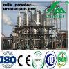 キー・プロジェクト製造プラントの機械装置を作る海外サービス粉乳装置の生産ライン酪農場のスキムミルク粉を回しなさい
