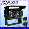 Appareil-photo d'inverse de support de vue arrière de voiture de CCD de 120 degrés (CCD120B)