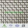 Engranzamento de fio quadrado galvanizado (HT-C-S-001)