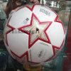 サッカーボール(MA-1243B)
