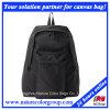 Отдых на открытом воздухе Canvas поездки школы рюкзак