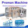 Bevanda 2018 della bottiglia di prezzi bassi della fabbrica/bibita analcolica/macchina di rifornimento imbottigliante liquida acqua pura minerale dell'acqua