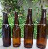 500mlガラスビールかワイン・ボトル