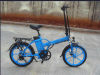 36V 250W schwanzloses Motor-TUV-Cer-faltbares elektrisches Fahrrad (JSL039AL-1)