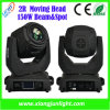 2r Shapry 150W Moving Head Beam&Spot pour Disco Lighting