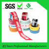 Personalizar el logo impreso cinta adhesiva (KD-652)