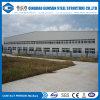 高品質のアフリカのプロジェクトのプレハブの鋼鉄倉庫か工場または小屋