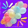 Children Water Game Warのためのゴム製Water Game Balloon