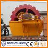 모래 세탁기 /Wheel 모래 세탁기 /Spiral 모래 세탁기