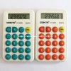 Ключи миниого размера цветастые, чалькулятор 8 чисел карманный (KT-5228S)