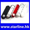 MP3-Player 121 Reihe (128MB-2G) mit Ihrem Firmenzeichen