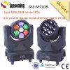 소형 이동하는 맨 위 광속 조명 효과 이동하는 헤드 LED