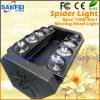 8目のクリー族RGBW LEDのくものスキャンナーの効果の小型移動ヘッドビームライト(SF-300A)