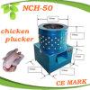 機械承認される熱い販売のセリウムを摘み取っているHhd Ew50の携帯用フルオートマチックの鶏