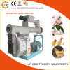 Preço da máquina de processamento das pelotas da alimentação dos peixes do moinho de alimentação da cultura aquática