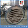シェルおよび管の熱交換器または浮遊ヘッドシェルおよび管の熱交換器