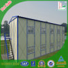 Casas modulares de acero concretas prefabricadas baratas modernas de China (KHK2-0812-1)