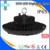 alto indicatore luminoso industriale della baia LED di 400W LED