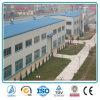 Новый тип структуры стали сборные металлические завода
