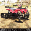 Two Stroke Engine Snow ATV for Sale