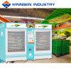 22 сенсорный экран аптека автомат с мультимедиа