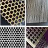 アルミニウムパンチ穴の網