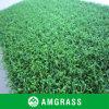 Highqualityの庭Decorative TurfおよびArtificial Grass
