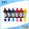 Digital Heat Press Usou tinta de sublimação de alta qualidade