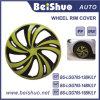 Оправа крышки колеса Hubcap покрывает 4PCS с типом пластмассы ABS