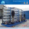 De Machine van de Behandeling van het Drinkwater met Concurrerende Prijs