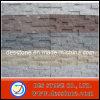 Vario del panel del muro de contención de los colores con las pavimentadoras del granito