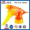 Ручное Sprayer для Washing Bottle