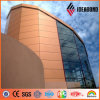브라운 구리 금속 외부 Decoratin 4mm PVDF 벽 클래딩 (AF-418)