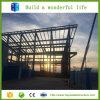 Материалы толя металла стальной структуры Китая Xgz