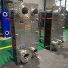 Frame do carbono e frame de aço inoxidável e cambista de calor de Gasketed da placa para a água
