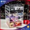 Tiroirs acryliques d'organisateur de renivellement personnalisés bon par prix de la Chine